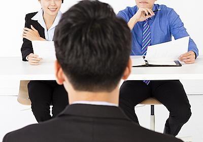 なぜ日本人は「コミュニケーション能力至上主義」に陥ったのか(中村 高康) | 現代ビジネス | 講談社(1/4)