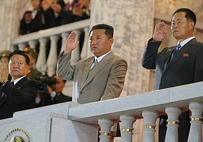 金正恩氏に「影武者」がいない3つの理由 建国73年で噂再燃だが - 北朝鮮ニュース | KWT