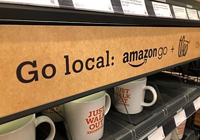 Amazon Goは「無人コンビニ」か? - マーケティング、エバンジェリズム、ときどき旅。