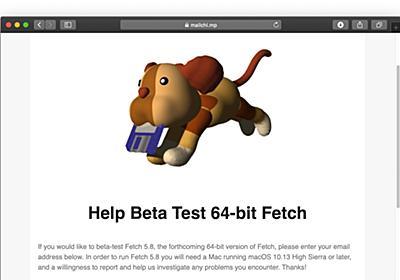 Mac用FTPクライアント「Fetch」がリリースから30年を迎え64-bitバージョンを開発中。 | AAPL Ch.