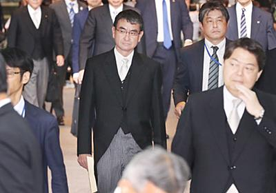 内閣改造で首相「安定した基盤」  :日本経済新聞
