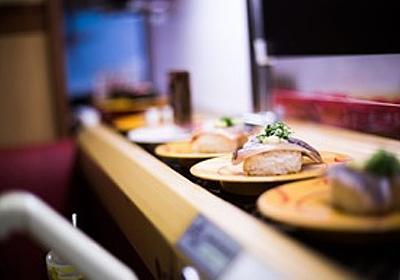 痛いニュース(ノ∀`) : 【バイトテロ】 くら寿司バカッター店員の末路・・・家族が高額賠償金を負担か - ライブドアブログ