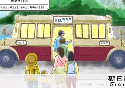 「認知症になりかけで…」 本を求めた女性、出版社の電話を鳴らした:朝日新聞デジタル