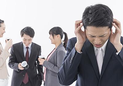 40代が転職先に馴染めない理由と改善するためにできる努力とは? | セカンドゴング