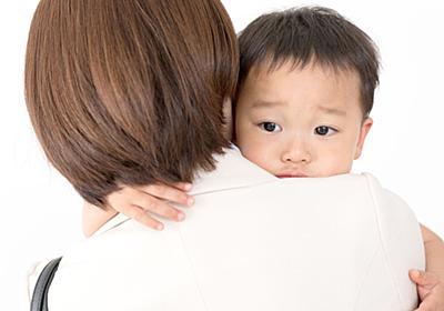 「子どもと向き合えない」日本の親たちの苦難 | 育休世代 vs.専業主婦前提社会 | 東洋経済オンライン | 経済ニュースの新基準