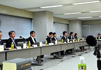会社の便器はすべて和式に… 冗談じゃない「株主提案」:朝日新聞デジタル