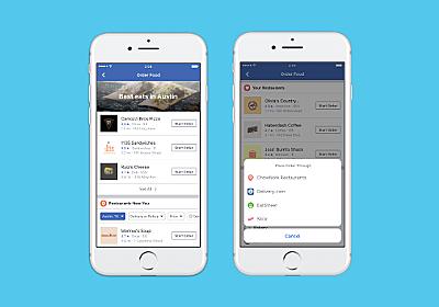 Facebookで宅配サービスの利用が可能に - iPhone Mania