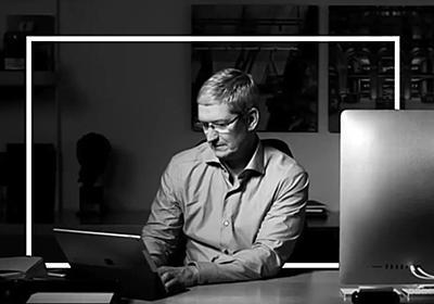 革新的『iPhone』や『Mac』でAppleの最高益を更新し続けるCEOティム・クックの1日。モーニング・ルーティーンから驚異的 | AppBank