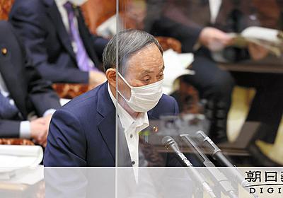 内閣参与、感染「さざ波」投稿 菅首相「答弁控える」 [新型コロナウイルス]:朝日新聞デジタル