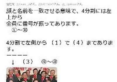 【ネット時代】訪韓議員30名、例の写真から名前が続々判明しリスト化されるwwwwwww【拡散されて情報集結】 | もえるあじあ(・∀・)