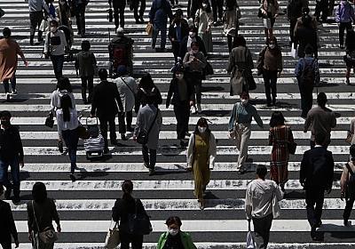 気づいていますか? 現在の格差が「世界恐慌なみ」だということに(宮台 真司,白井 聡,斎藤 幸平) | 現代ビジネス | 講談社(1/8)