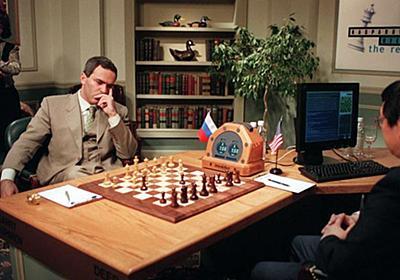 IBM元開発者「チェス王者にスパコンが勝てたのは、バグのおかげ」 WIRED.jp