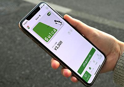 【ゼロからはじめるApple Pay】第5回「Suica」アプリで快適ライフ | マイナビニュース