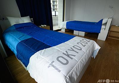 選手村ベッドは「頑丈」とIOC 「反セックス」目的との報道に反論 写真5枚 国際ニュース:AFPBB News
