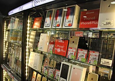 中古スマホ、通信会社の選択自由に  :日本経済新聞