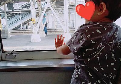 2歳息子、電車デビュー♡ - 極低出生体重児ママの親バカ育児日記♡
