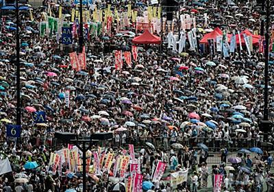 香港で大規模な民主化要求デモ、「51万人参加」 写真6枚 国際ニュース:AFPBB News