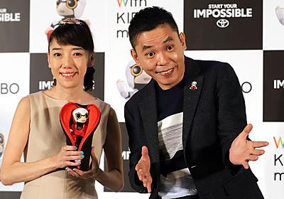 太田光に名指し批判された元週刊誌編集長が「笑」法廷を見て思うこと 結局、彼は何がしたかったのだろう | PRESIDENT Online(プレジデントオンライン)