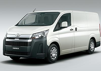 トヨタ、海外向け新型「ハイエース」をフィリピンで世界初披露。日本市場は従来モデルを継続 - Car Watch