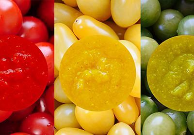 いろんな色のトマトでケチャップを作ったら、ケチャップが赤い理由がよくわかった - ぐるなび みんなのごはん