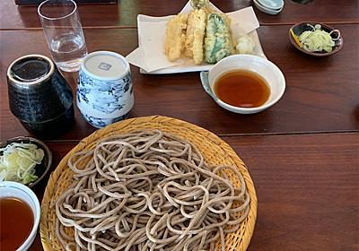 【新潟グルメ】八海山 魚沼の里 おそばの「長森」 - ksakmh's blog
