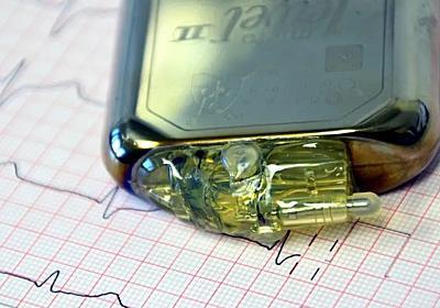 寿命は50年。ロシアが超長持ちする電池を再開発(原子力で)   ギズモード・ジャパン