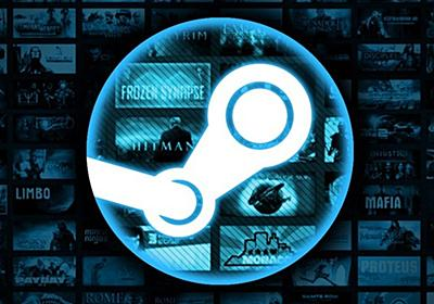 "PCゲーム業界はいかに割れ厨に勝利したか Steamの""5つの戦略"" - ゲーマー日日新聞"