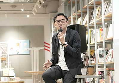 「仕事のやり方まで口を出す上司はいい上司か」産業医・大室正志が考えるいい職場、いい上司 | BUSINESS INSIDER JAPAN