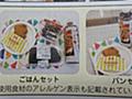 ファミマが「子ども食堂」で自社のコンビニ商品(加工食品)を提供するのは、まったく問題ないと考える派 - 斗比主閲子の姑日記