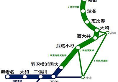 「相鉄・JR直通線」開業で11月ダイヤ改正 埼京線は快速停車駅を追加 JR東日本   乗りものニュース