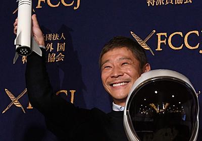 ZOZO前澤社長の「1億円お年玉」は規約違反? Twitter社に聞いてみた