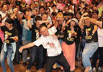 少数精鋭の若者たちが支えた沖縄知事選 - 山本 章子|WEBRONZA - 朝日新聞社の言論サイト