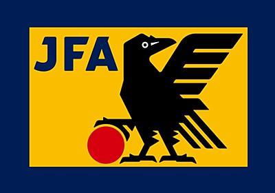 アジア最終予選(Road to Qatar)オーストラリア代表戦での応援について