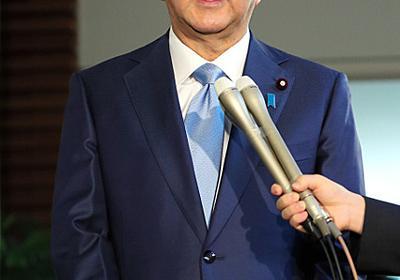 安倍首相、招待者選定「意見言うことあった」一転認める:朝日新聞デジタル