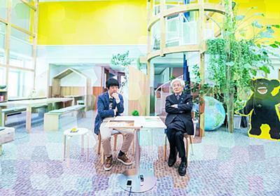 養老孟司×池谷裕二 定義=「生きている」 - ほぼ日刊イトイ新聞
