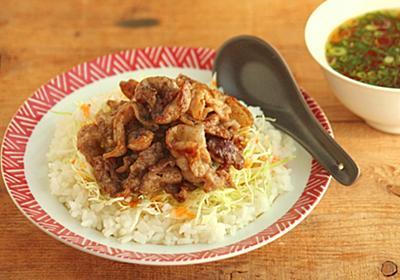 作って食べて30分。町中華感強めの「花椒豚バラ丼」と「即席中華スープ」【山本リコピン】 - メシ通 | ホットペッパーグルメ