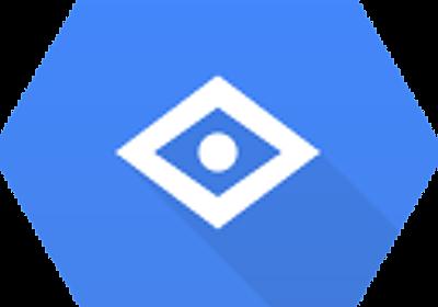 Google Apps Scriptで画像から文字起こしを実現する 🌴 officeの杜