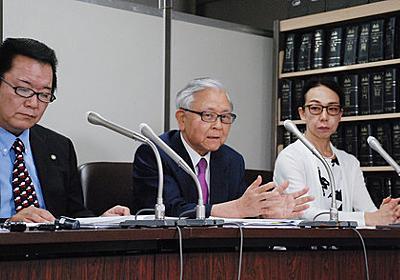 慰安婦映画の上映中止を=「出演は無許諾」と提訴-東京地裁:時事ドットコム