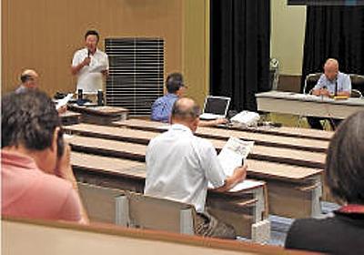 女川再稼働問う県民投票目指す 栗原で市民団体結成