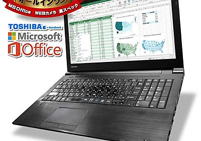"""MS Officeも付いた""""在宅オールインワンPC""""がオーエープラザから、税込59,800円 - AKIBA PC Hotline!"""