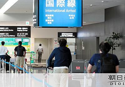 インドネシアから特別便、1人46万円「ぼったくりだ」 [新型コロナウイルス]:朝日新聞デジタル