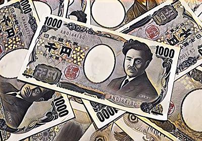 メルカリで『ただの1万円札』が高値で売買されているワケを解説!高い手数料を払ってでも現金紙幣を欲しがるその理由とは? - クレジットカードの読みもの
