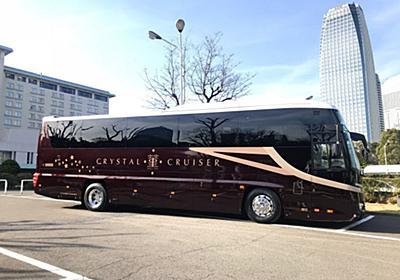 阪急交通社、高額ツアー向けに新型バスを導入  :日本経済新聞
