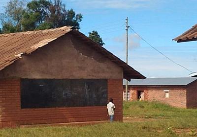 アフリカから学ぶべき日本の教育無償化のダメな議論|畠山勝太/サルタック|note