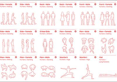 イラストやデザインの参考資料に!人物・動物・植物・デジタル機器・建物・家具などを図版化 -Dimensions.Guide | コリス