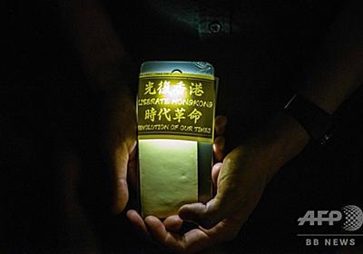 米、中国当局者のビザ制限 香港問題めぐり 写真7枚 国際ニュース:AFPBB News
