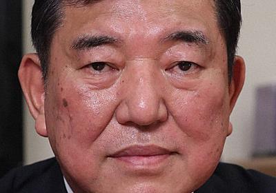 石破氏、他派閥に秋波 「これが最後の挑戦」次期総裁選にらみ支持固め - 毎日新聞