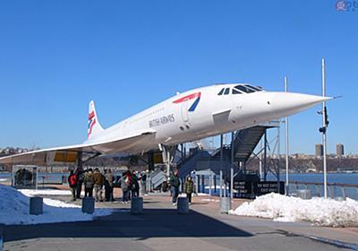 超音速旅客機の夢は死なず 「コンコルド」退役までの一部始終と昨今の開発動向 | 乗りものニュース