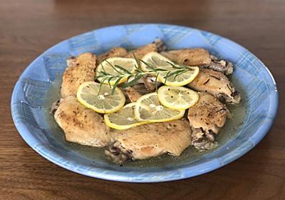 コラーゲンとビタミンCがハンパなく摂れる!【手羽先のレモンペッパーソース煮】 - らしくないblog