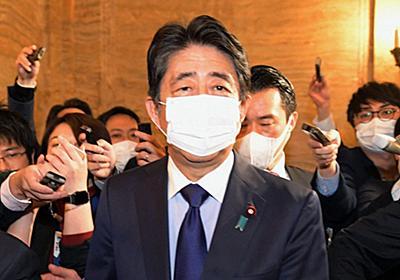安倍前首相を不起訴処分へ 本人聴取踏まえ、年内にも最終判断 東京地検特捜部 - 毎日新聞